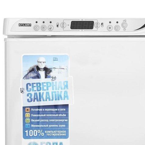 Холодильник ATLANT МХМ 1845-62 - блок управления