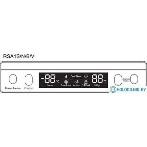 Samsung RSA1VHMG